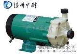 MP型塑料磁力驅動迴圈泵