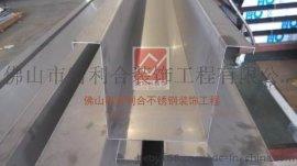 厂家定制 弧形天沟排水沟 水槽