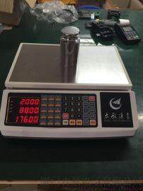 太航ACS-FB系列收银称重秤 计价秤 232通讯称串口电子称