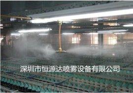 供应高压微雾加湿器 工业加湿喷淋设备 喷淋加湿器