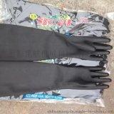 青岛65公分长耐磨橡胶喷砂手套 带颗粒橡胶喷砂手套