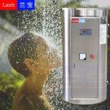 上海兰宝热水器200L工业容积式商用电热水器
