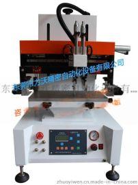 力沃2030高精密小型平面丝网印刷机