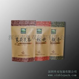 厂家专业生产食品级高大上茶叶直立拉链牛皮纸袋