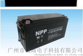 膠體鉛酸蓄電池NPG12-150Ah|GEL BATTERY