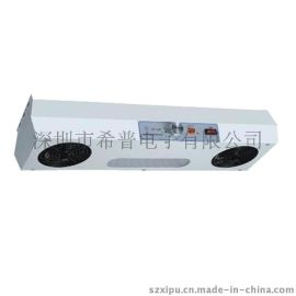 深圳希普SP-002悬挂式离子风机