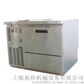 吧台式制冰机TF-ZBJ-K100~150型号全