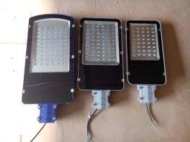 丹阳厂家直销LED路灯头,太阳能转电能