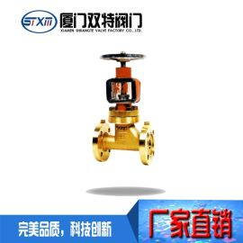 福建JY41W-40T黄铜氧气截止阀