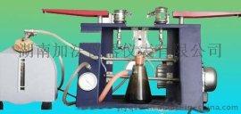 燃料油总沉淀物测定器SH/T0701 SH/T0702 产品型号:JF0702