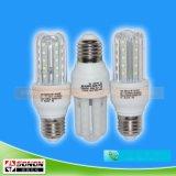 一分钱品牌5W LED节能灯 内置电源一体化