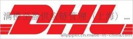 上海箱包进口报关清关公司 上海专业做日用品报关的公司