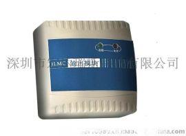 廠家直供JLMC型火災報警系統輸入輸出模組