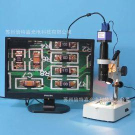 XDC-10C-550HS电子CCD放大镜厂家工业显微镜价格 高速相机无拖影