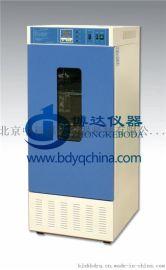 山东MJ-150霉菌培养箱,南昌霉菌培养箱