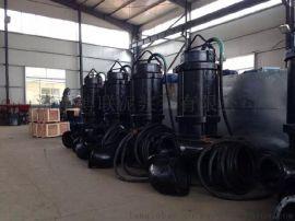 出口型潜水电动抽沙泵、矿用泵、化工泵