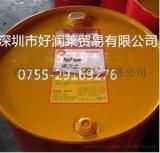 壳牌液压油Shell Tellus S4 ME68液压油