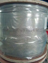 廠家  不可恢復纜式線型防爆火災探測器(油品、氣體、液壓站、潤滑油庫、油罐  型電纜)
