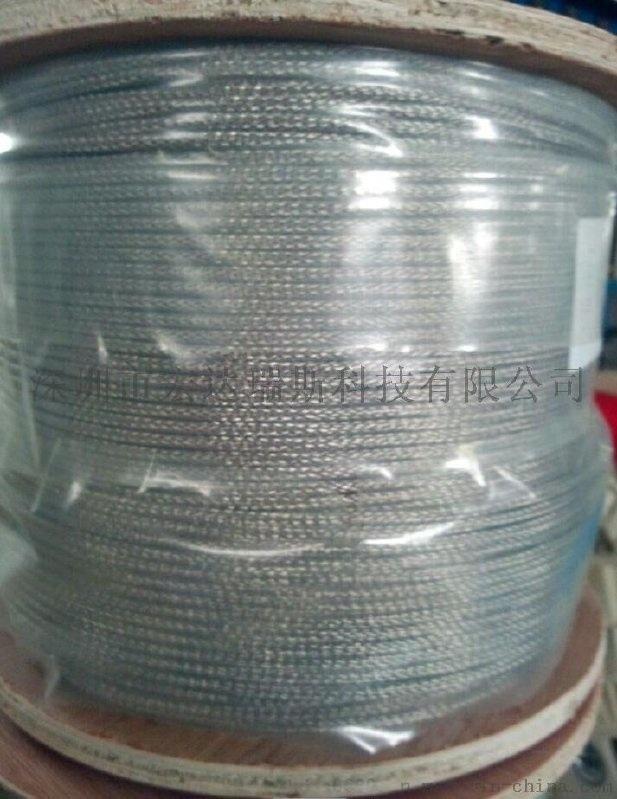 廠家直供不可恢復纜式線型防爆火災探測器(油品、氣體、液壓站、潤滑油庫、油罐遮罩型電纜)