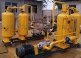 華冠水處理—蒸汽回收機哪家好哪余有賣的冷凝水回收裝置 凝結水回收設備廠家