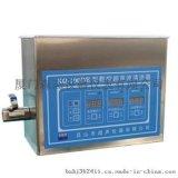 昆山舒美超声波清洗器KQ-100DE数控型福建总代