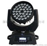厂家大量供应36颗4合1 LED摇头灯/舞台摇头灯/2年质保/灯具批发