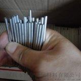 304不锈钢毛细管,外径3.0mm壁厚0.1mm、0.2mm、0.25mm不锈钢精密毛细管,可以线切割
