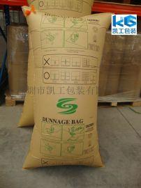 充气包装袋 充气袋厂家 集装箱填充气袋