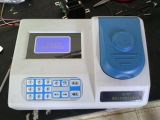 LB-CNP【COD/氨氮/总磷】 三合一型便携式多参数水质检测仪