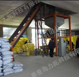 掺混肥设备|定量包装秤|水溶肥设备