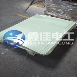 FR4玻纤板 水绿色环氧树脂板