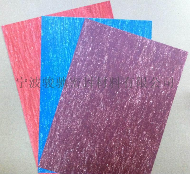 高品質耐油合成纖維橡膠板