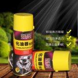 東莞生產廠家供應最便宜最優質汽車化油器清洗劑汽摩清洗劑汽車美容護理產品生產加工代理