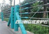 贵阳缆索护栏、遵义钢丝绳护栏、贵阳热镀锌缆索护栏、遵义浸塑绳索护栏、贵阳柔性缆索护栏、遵义景区缆索防护栏