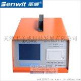 天津聖威SV-4Q汽車尾氣檢測儀 廢氣分析儀