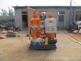 密閉式蒸汽冷凝水回收設備 蒸汽凝結水回收裝置 蒸汽回收機廠家
