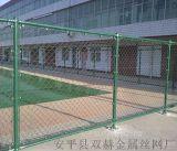 体育场围网施工方案 北京体育场围网
