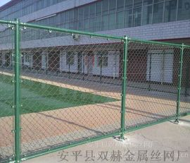 體育場圍網施工方案 北京體育場圍網