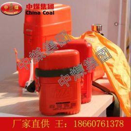 ZYX45压缩氧自救器  压缩氧自救器尽在山东中煤