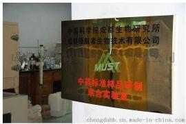 供应曼思特A0133芍药苷对照品标准品23180-57-6