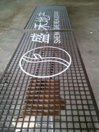 水切割加工-紫銅板切割加工  黃銅板切割加工