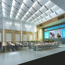 宏川汇杰厂家供应U型铝方通搪瓷铝板按图定制量大从优