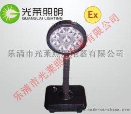 Led轻便式移动照明灯,轻便式多功能强光灯,轻便式防爆灯价格