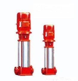 多级泵 不锈钢多级泵 卧式多级泵 高温多级泵 gdl多级泵 水泵