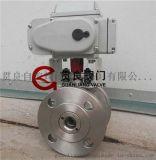 不锈钢电动对夹球阀/电动执行器/阀门厂家/电动球阀