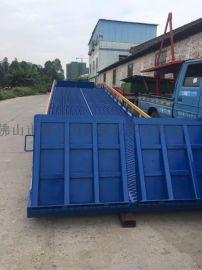 载重10吨,总长12.3米液压款移动式登车桥生产厂家