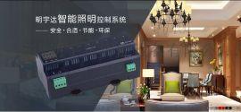 智能家居系统 选明宇达 智能照明,智能家居,客控系统生产厂家