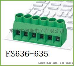 FS635-6.35MM绿色连接器30A接线端子