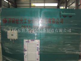 供应内蒙地区矿用空气加热设备、暖风机、热风器