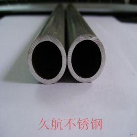 佛山厂家316不锈钢圆管6*0.3